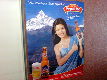 昼ですしビール党でもないのでスルー