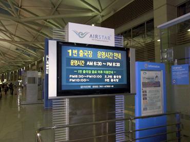 KE搭乗手続き業務開始は6時10分