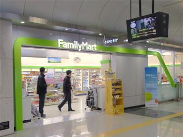 @AREX金浦空港駅