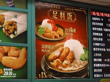 1日3食KFCで決まりですね!