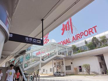 機場北站ってのもできるんですかね?