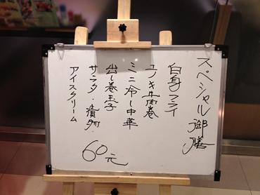 日本語ってまさか日本人相手に?