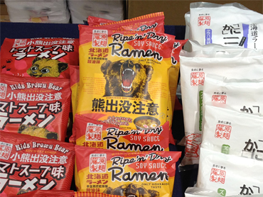 1袋10元って日本より安い?