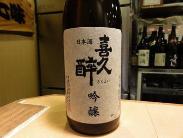 やっぱり日本酒ですよねみたいな