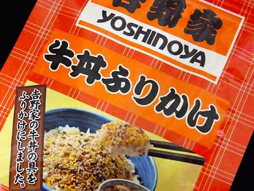 日本の米でやるべきでしょうけど