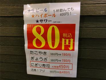 日本酒党なものでスルー