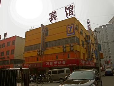 でも泊まるなら高鉄で上海GOかも