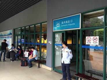 香港空港経由帰国希望