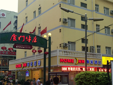 中国各地の料理ですって?