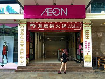 本気なら香港へ買い出しみたいな