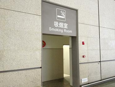 @高鉄乗り場