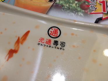 刺身なら日本料理屋よりこっちだそうで