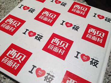 上海ではスルーだったチェーン店
