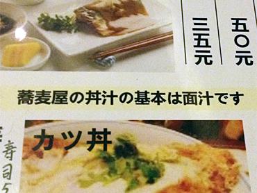素敵な日本人女性客が「女の人生って」とか語ってたり