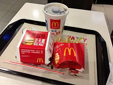 食欲ない+ビックマック=体調不良