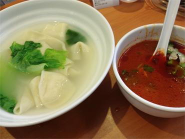 トマト&卵スープでした