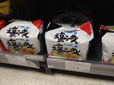5個パック1300円・・・
