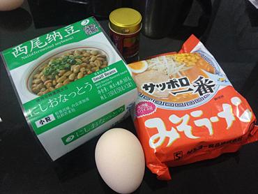 納豆ご飯でいいかも