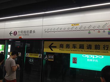 深圳の中心は福田で羅湖は・・・