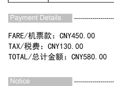 AirAsiaは更に安い