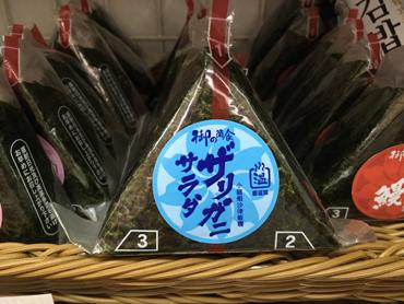 香港なら何でも深圳より美味いはず