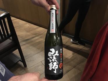 日本で一番辛い酒ではないかと
