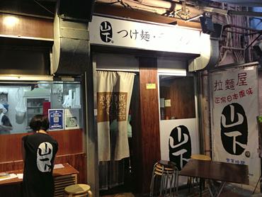 日本で修行された香港人さんと日本人奥さんのお店らしい
