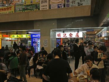 MTR觀塘站すぐそば