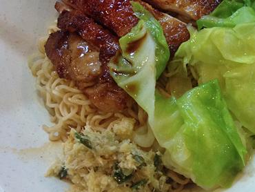 葱+生姜=幸せ