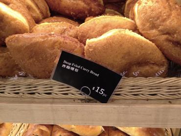 チャイのパンって不味いんですよ