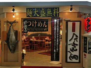 日本人はやっぱり魚だそうです