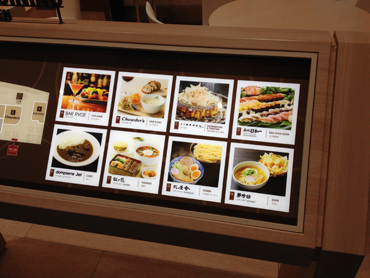 成田空港のTokyo Food Barとか笑える