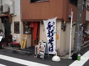 日本酒が楽しめるお蕎麦屋さん