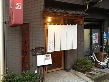 東京最古のおにぎり屋さん