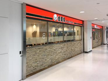 成田空港初の24時間営業飲食店