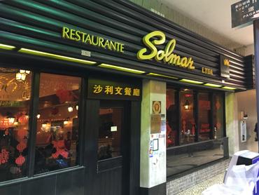 中華料理よりこっち