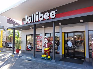 Jollibee ClarkField店