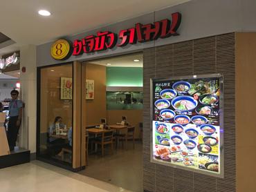 2018年3月1日現在タイに124店舗