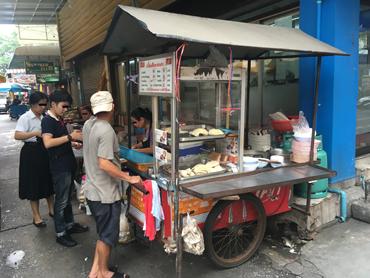 Mahabundit Chicken Rice