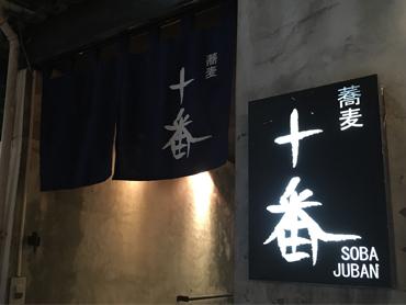 日本酒タイム!