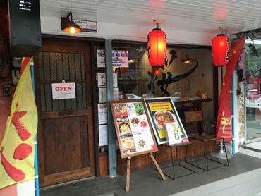 ローカル向け設定価格を日本人客が享受しているとか