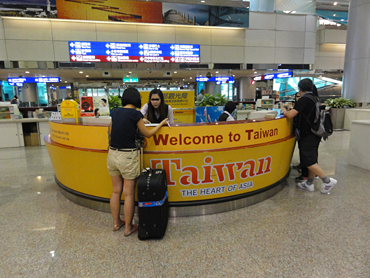 台湾政府提供の無料Wi-Fiサービス