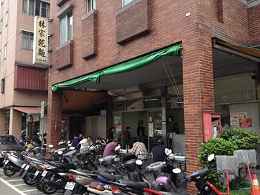 午後1時半には閉まる乾麺の名店