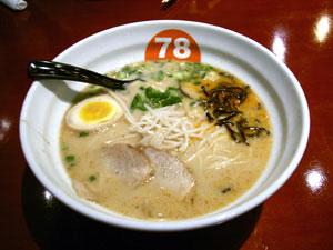 78一番拉麺