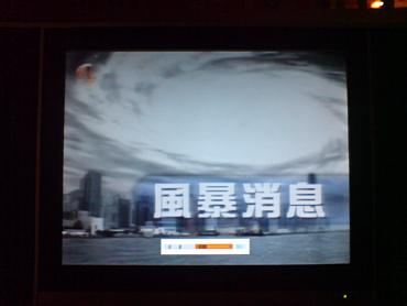 香港人さんの少ない金曜の晩なんて逆に素敵