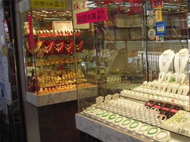 香港といえば翡翠
