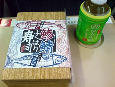 東京まで我慢できませんでした