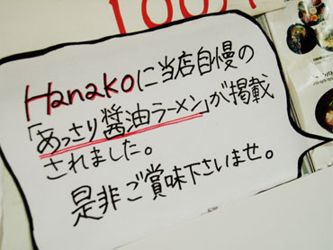 Hanako=バブルでした