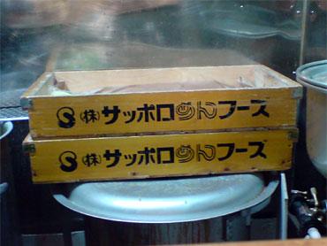 練馬区富士見台だそうです