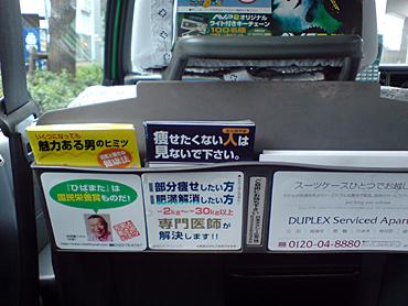 渋谷かあ・・・遠くて無理